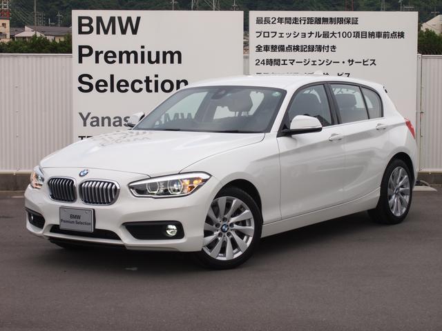 BMW 118i セレブレーションエディション 限定車マイスタイル