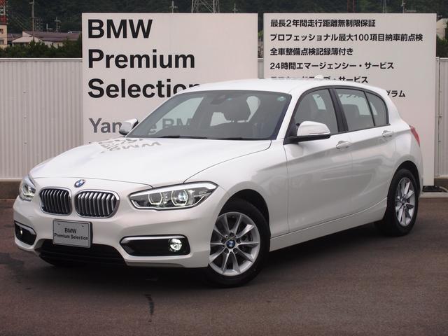 BMW 118d スタイル パーキングサポート 全国認定中古車保証付