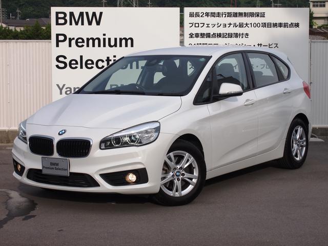 BMW 218iアクティブツアラー 弊社レンタカー使用車 認定中古車