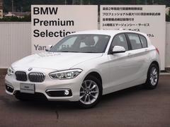 BMW118d スタイル パーキングサポート 全国認定中古車保証付
