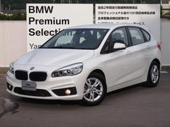 BMW218iアクティブツアラー 弊社レンタカー使用車 認定中古車