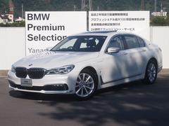 BMW740eアイパフォーマンス プラスP 全国認定中古車保証付