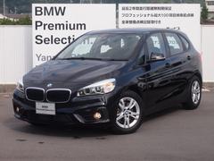 BMW218iアクティブツアラー 弊社所有レンタカー使用車