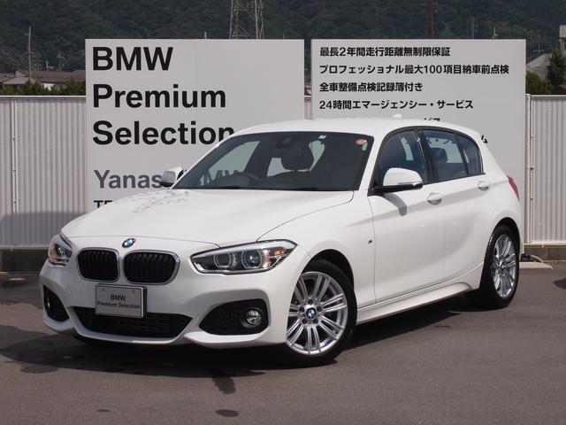 BMW 118d Mスポーツ パーキングサポートP デモカー