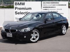 BMW318i Mスポーツ デモカー 全国認定中古車保証付
