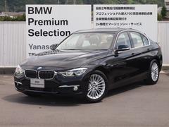 BMW320iラグジュアリー ストレージ デモカー 認定中古車