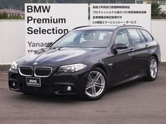 BMW523iツーリング Mスポーツ 弊社所有レンタカー使用車