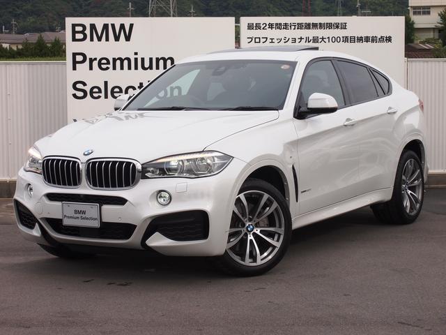 BMW xDrive 50i Mスポーツ ガラスサンルーフ