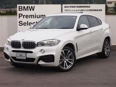 BMW X6xDrive 50i Mスポーツ ガラスサンルーフ