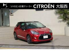 シトロエン DS3スポーツシック 新車保証継承 アクティブシティブレーキ