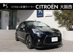 シトロエン DS3カブリオシック 新車保証継承 社用車アップ