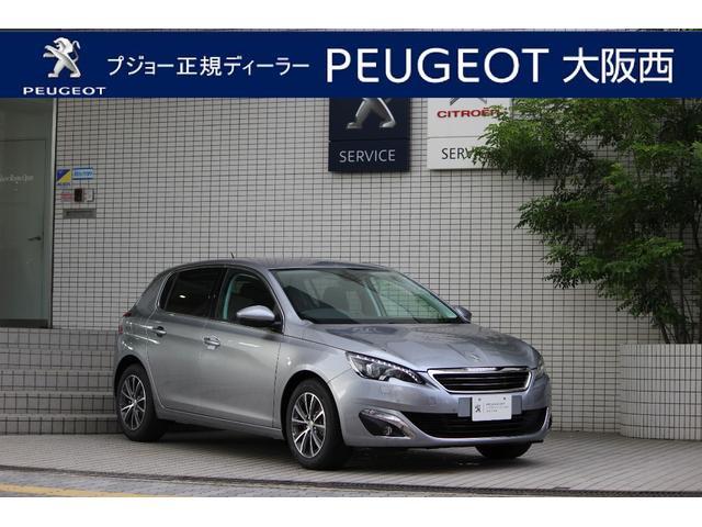 308(プジョー) アリュール ブルーHDi 中古車画像