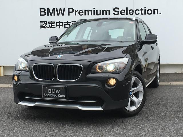 BMW X1 sDrive 18i (車検整備付)