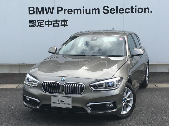 BMW 1シリーズ 118i スタイル パーキングサポートパッケー...