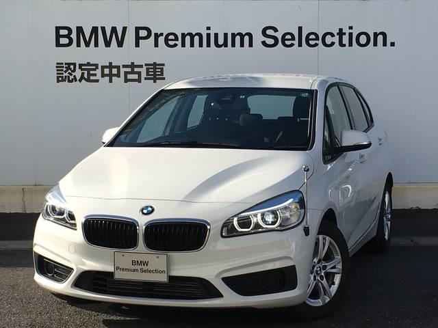BMW 2シリーズ 218iアクティブツアラー (検30.1)