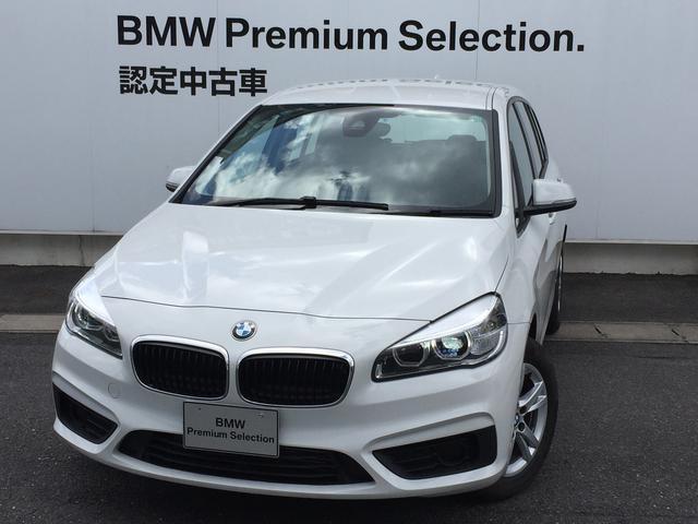 BMW 2シリーズ 218iグランツアラー (検31.8)