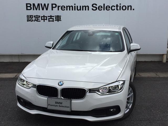 BMW 3シリーズ 320d (検31.7)