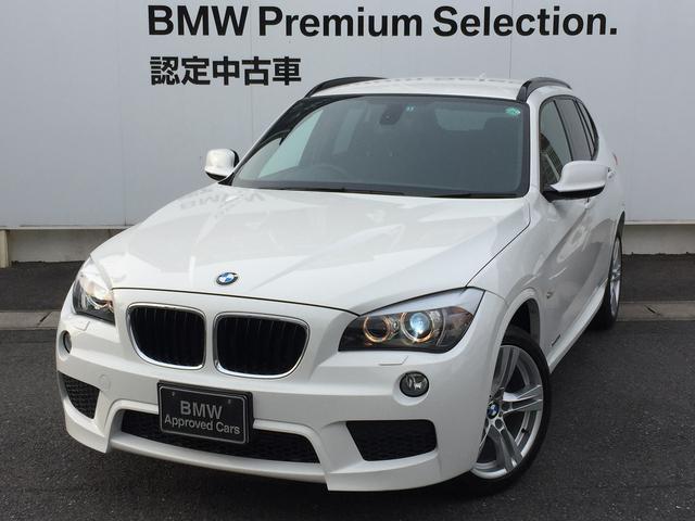 BMW X1 xDrive20iMSport 純正ナビゲーション ...