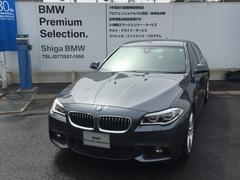 BMW523dバロン限定車Mスポーツレザー