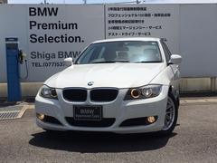 BMW320i 直噴エンジン