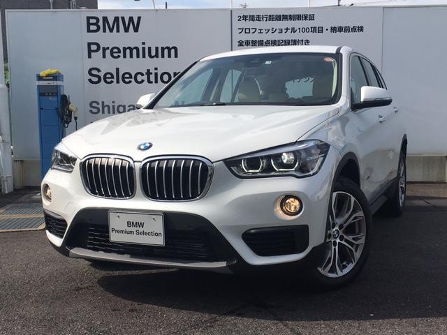 BMW sDrive 18i ファッショニスタ