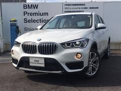 BMW X1sDrive 18i ファッショニスタ