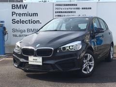 BMW218iアクティブツアラー リアカメラ 弊社デモカー