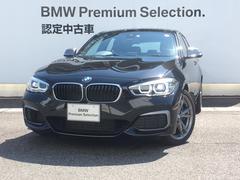 BMWM140i パーキングサポートパッケージ