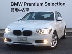 BMW116i iDriveナビゲーション