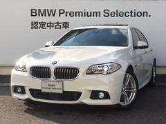 BMW523i Mスポーツ ガラスサンルーフ