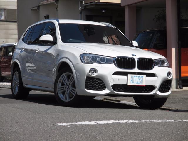 BMW X3 xDrive 20d Mスポーツ後期型 ハーフ革 禁...