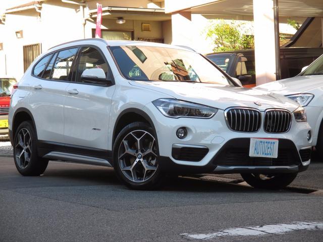 BMW X1 xDrive 20i 1オーナー 黒革 ナビ ETC...