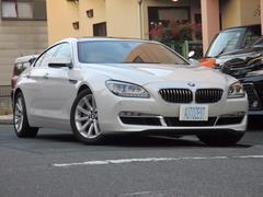 BMW640iグランクーペ コンフォートPKG 禁煙 本革