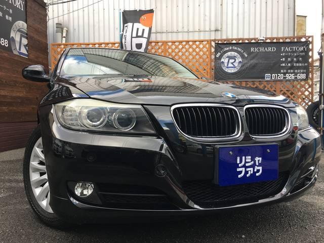 BMW 320i 後期LCI 禁煙車 純正HDDナビ ETC アルミ