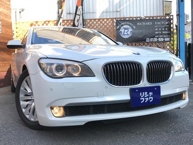 BMW 750iコンフォート プラスPKG 地デジ 記録簿