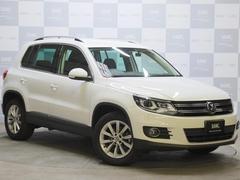 VW ティグアンTSI BMT 純正フルセグTVナビ クルコン バイキセノン