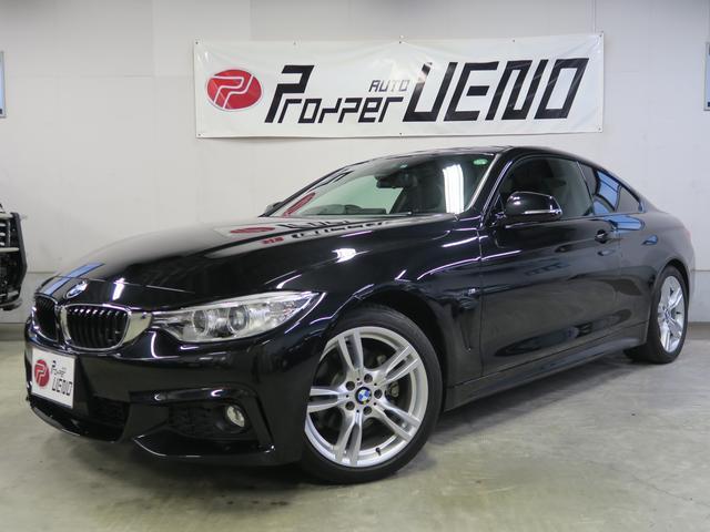 BMW 4シリーズ 420iクーペ...