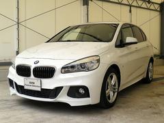 BMW218iアクティブツアラー Mスポーツ LEDライト17AW