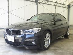 BMW320iグランツーリスモ Mスポーツ3DDesignマフラー