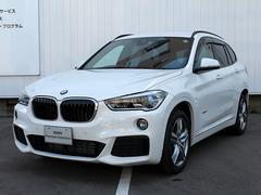 BMW X1xDrive 18d Mスポーツ LEDライトオートトランク