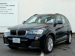 BMW X3xDrive 20d MスポーツACCオートトランク18AW