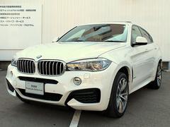 BMW X6xDrive 50i Mスポーツ 20AW 白革 サンルーフ
