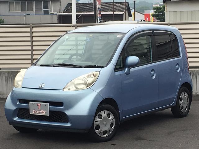 ホンダ F ワンオーナー車 フルノーマル車 純正CDMDデッキ