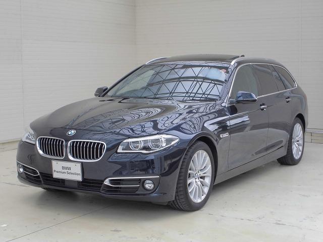 BMW 5シリーズ 523dツーリング ラグジュアリー 全国2年保...