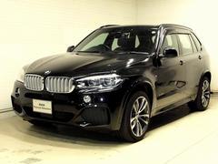 BMW X5xDrive 50i Mスポーツ 全国2年保証付