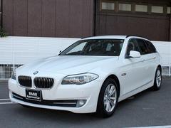 BMW523iツーリング ハイラインパッケージ 黒革 17AW