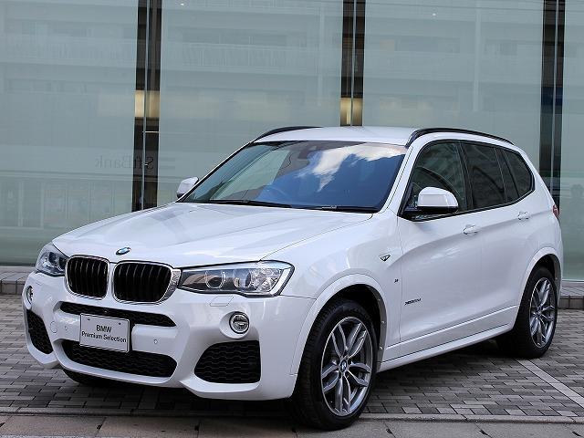 BMW X3 xDrive 20d Mスポーツ 純正OP19AW ...