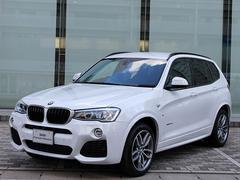 BMW X3xDrive 20d Mスポーツ 純正OP19AW 黒半革