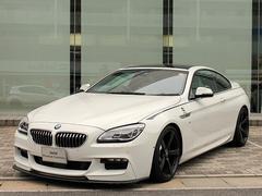 BMW640iクーペ Mスポーツ 後期 3Dデザイン20AW 白革