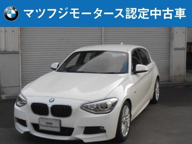 BMW 116i Mスポーツ ワンオーナー